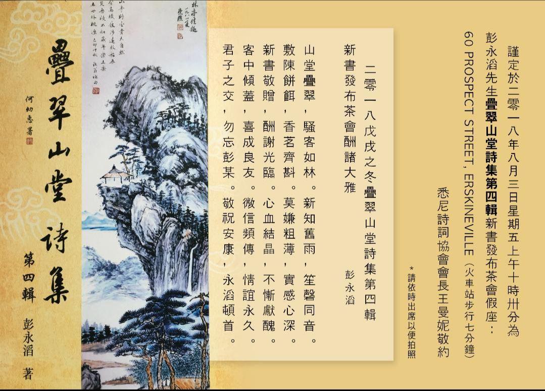 pengyongtao1.jpg