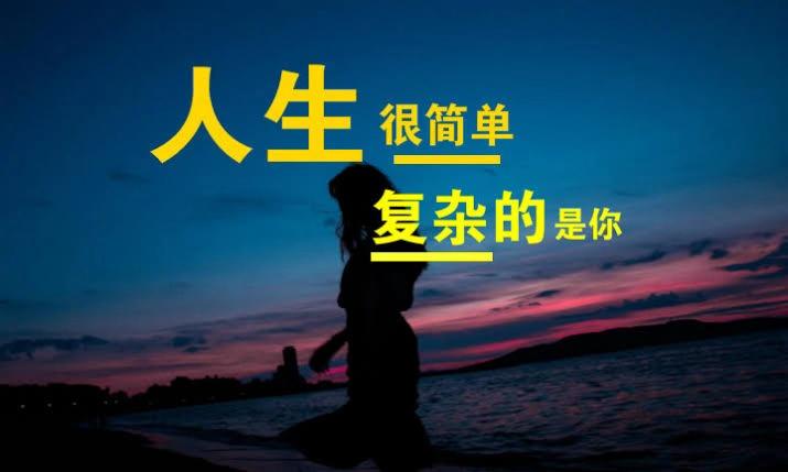WeChat Image_20181229210138.jpg