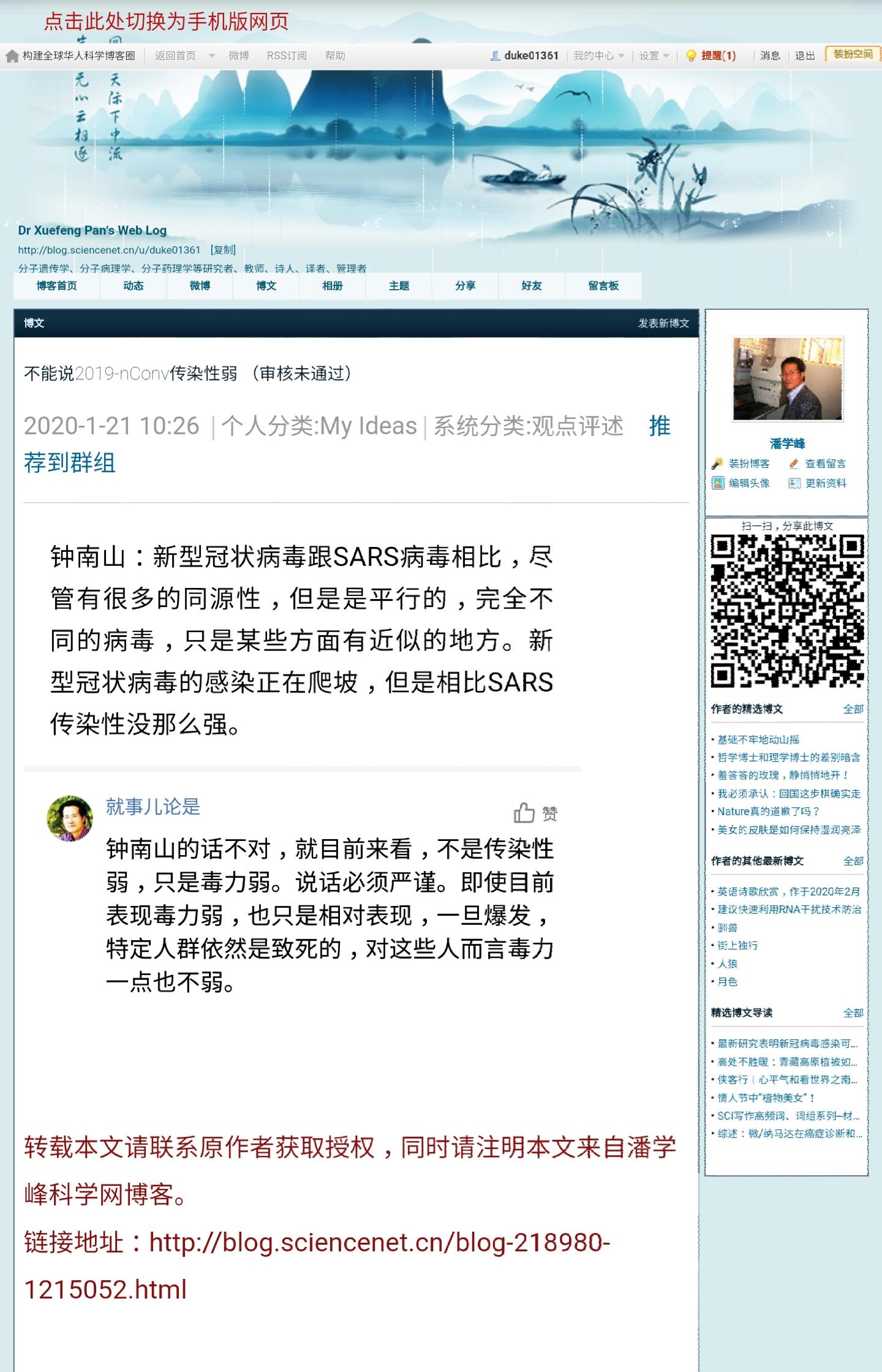 Screenshot_20200214-181538.jpg
