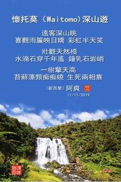 2013_10_31_16_18_47_0.jpg