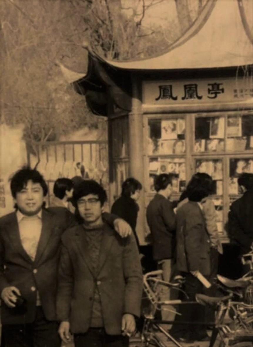 book shop beijing.jpg